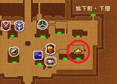 クエスト「将軍と軍師 ふたりの英雄」3DSの2Dモード攻略マップ