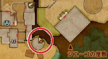 クエスト「手紙がつなぐもの」PS4攻略マップ