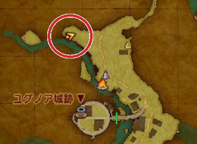 クエスト「カマで刈り取れ美肌のクスリ」PS4攻略マップ