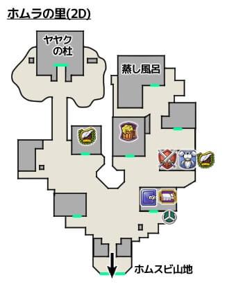 ホムラの里3DS攻略マップ2Dモード