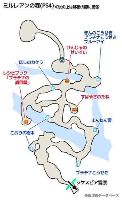 ミルレアンの森PS4攻略マップ