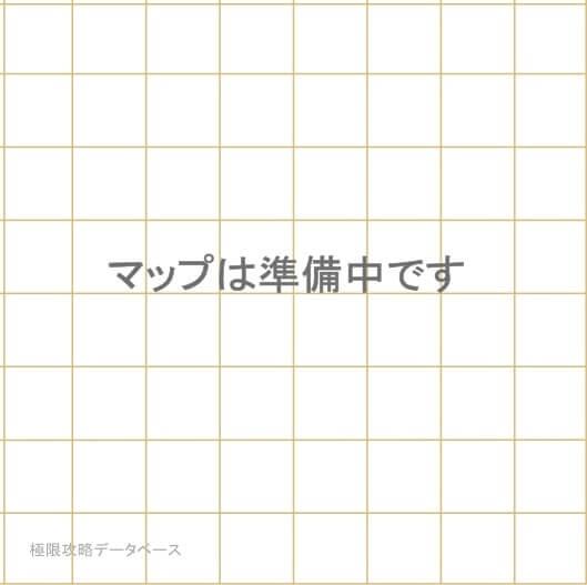 賢者の試練3DS攻略マップ2Dモード