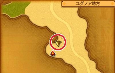 クエスト「カマで刈り取れ美肌のクスリ」3DSの3Dモード攻略マップ