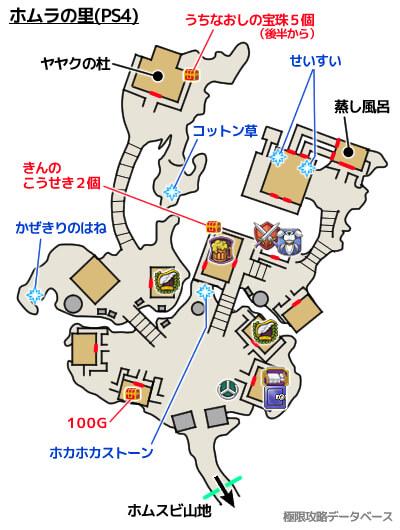 ホムラの里PS4攻略マップ