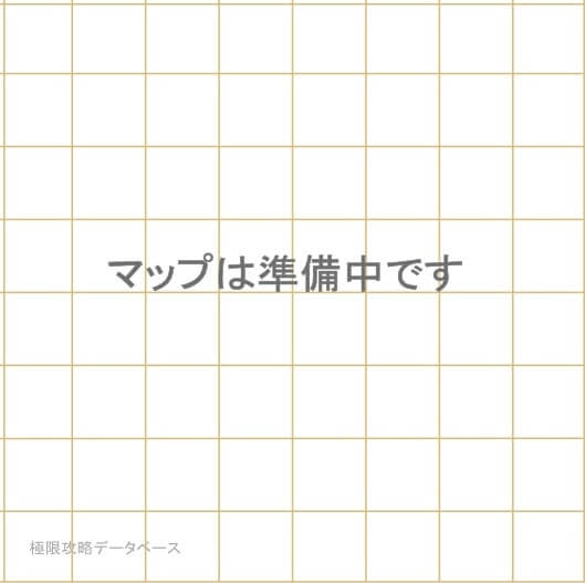 ドゥルダ郷3DS攻略マップ2Dモード