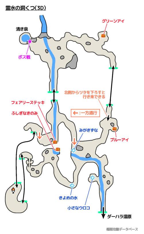 3DS攻略マップ3Dモード